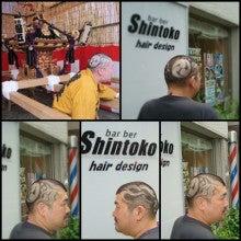 barber shintoko hair design  ヘアカタログblog-おしゃれ坊主お祭りアート