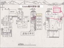 $廃旅館フィールド~Estate~-Estate見取り図