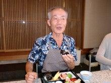 家庭料理と国際交流~あんなこんな-JRA山田さん