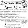 9/15からのお知らせの画像
