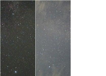 東京の空を考えてみた(訂正あり) | 池袋駅北口の「ぐんまのやぼう」
