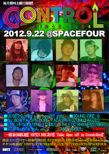 $SPACE FOUR  EVENT INFO