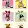 秋のグリーティング切手☆の画像