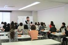 アイリス・オフィシャルブログ-イムノア講習会②