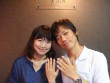 輪-RIN-高崎工房のスタッフ日誌