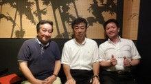 上田寛・KANのブログ-中村さん・西岡さんと01