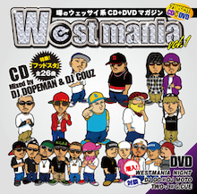 westmania