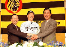 阪神タイガースのことしか話題にしない 虎講師のブログ-入団