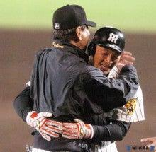 阪神タイガースのことしか話題にしない 虎講師のブログ-日本シリーズ