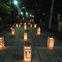 宝山寺 万燈会