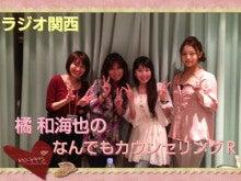 中津真莉子 オフィシャルブログ powered by Ameba-2012-09-13_14.16.25.jpg