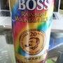 boss?