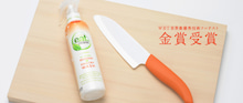 $イートクリーン(eat clean) 日本総輸入元 公式ブログ