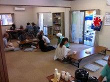 浄土宗災害復興福島事務所のブログ-20120912内郷白水
