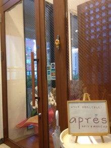 $福岡市中央区赤坂 美容室アプレオーナーブログ      『新・アプレの部屋』-IMG_9906.jpg