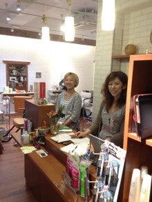 $福岡市中央区赤坂 美容室アプレオーナーブログ      『新・アプレの部屋』-IMG_1416.jpg