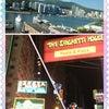 香港旅行の巻の画像