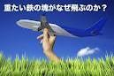 $歓喜らんげ~じOfficialスタッフ日記