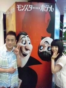 可愛い!スッピン娘   クリス松村オフィシャルブログ Powered by Ameba