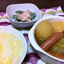 9/13   夕食 …