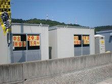 日本拓商株式会社のブログ