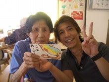 【若松区】喜楽の家デイサービスセンターの活動日記