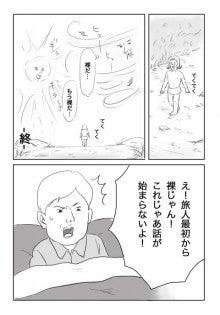 $come on!!の気ままにblog~^^