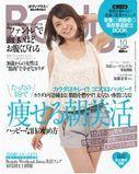 YogaCitta ☆ヨガチッタ☆日記