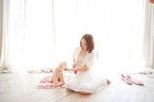 愛内里菜オフィシャルブログ「グッドLife Diary」Powered by Ameba