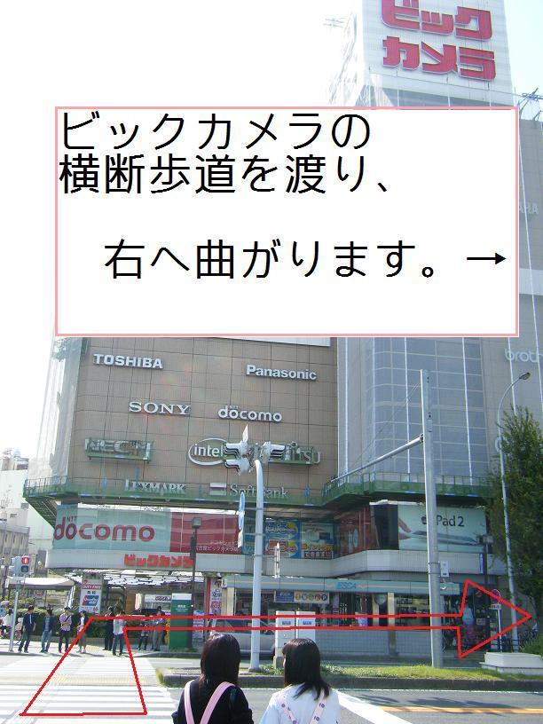 名古屋駅トータルエステ美白口コミサロン アジュール