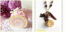 ☆ Puamelia ☆ -ロールケーキ2種