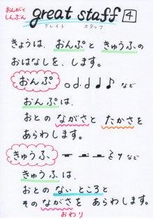 やすこ先生の日記帳-4