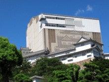 Suica割-2012無謀旅\姫路城.JPG