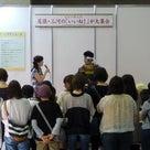 愛知の観光展IN横浜2012 (前編)の記事より