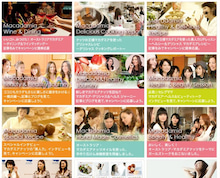 ERIKA~双子ハーフ セレブモデル&MC エイジレス BEAUTY LIFE!!-irene&erika facebook