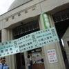 天王寺動物園(大阪市天王寺区茶臼山町)の画像