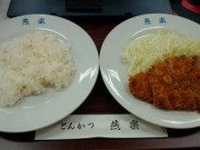 あやちゃんのぷるぷる日記3-2012091512370000.jpg
