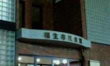 あやちゃんのぷるぷる日記3-2012091600460000.jpg