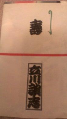 小林ゆうオフィシャルブログ 「ゆうの自由帳」 Powered by Ameba-YU.jpg