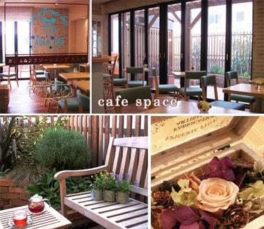 $神奈川県 横浜市の フラワーショップ カフェ たねやのブログ-カフェ&フラワーショップたねや