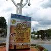 オオサカ オクトーバー フェスト 2012 天王寺公園の画像