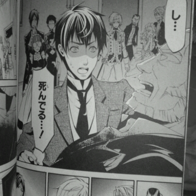 黒執事【第163話】 最新話のネタバレと感想 ...