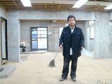 $庭クイック社長のブログ ~緑の中で働く社長のブログ~-会社を全て解体した直後の写真