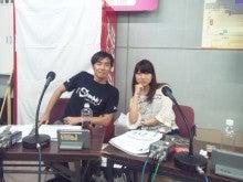 山田かおりオフィシャルブログ「山田かおり、りんりんです」