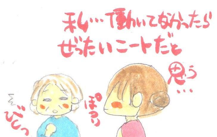 ひろみのHAPPINESS日記★