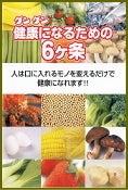$食no生化学  と リンパケア            salon‐de‐NATSUKO in 名古屋 伏見