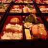 秋のお弁当の画像