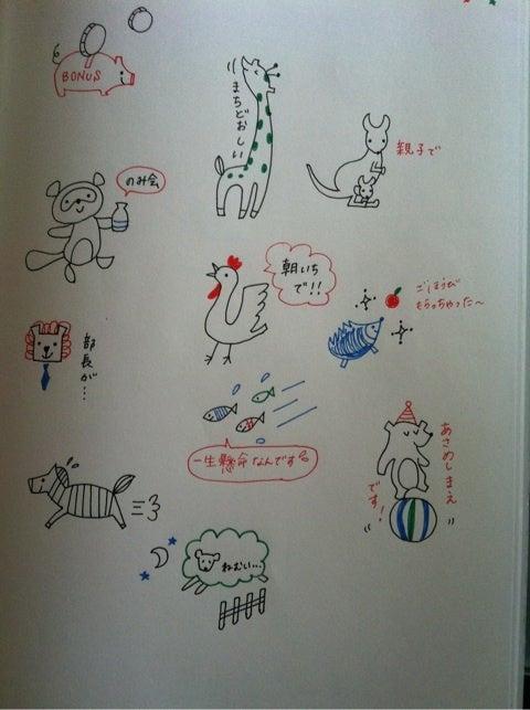 ボールペンイラスト 可愛い動物で一言メモ Juju の日記帳