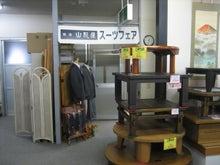 内山家具 スタッフブログ-201203スーツ01