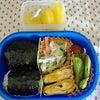 幼稚園年長男児のお弁当☆かにかまサラダ弁当(9/6)の画像